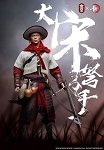 Chinese Song Dynasty Crossbowman