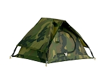 Camouflage Tent<BR>