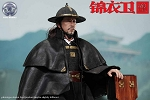 Chinese Imperial Guard Commander<BR>PRE-ORDER: ETA Q3 2017
