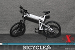 Folding Bike (White)<br><b>$5 Off!</b>