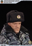 Moscow Special Police Unit Outfit Set