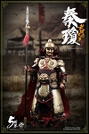 Qin Shubao: The Guarding General (Exclusive Edition) <BR>PRE-ORDER: ETA Q3 2018
