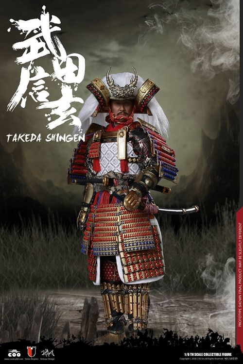 Japanese Tabi Socks Samurai Takeda Shingen