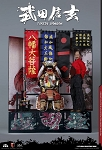 Takeda Shingen A.K.A. Tiger of Kai (Exclusive Version)<BR>PRE-ORDER: ETA Q3 2019