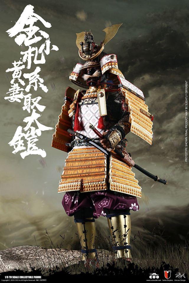 Gold Dragon Armor Legendary Version 1 6 Scale Samurai Armor Set Gicoo Se063 Zulrah, revenants, sarachnis and some dragons can drop the dragon med helm. gold dragon armor legendary version pre order eta q2 2020