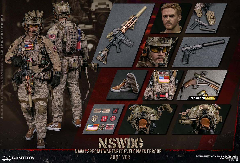 DEVGRU Version 2 HOT TOYS 1//6 Tactical belt