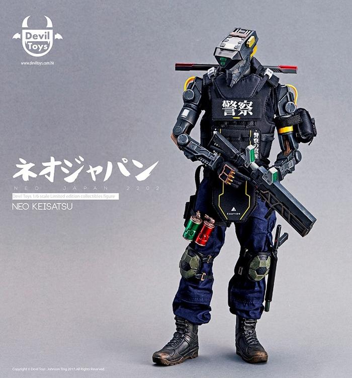 Neo Keisatsu (Neo Japan 2202)