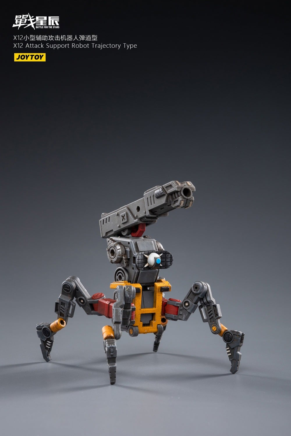 X12 Attack Support Robot<BR>(Trajectory Type - 1:18 Scale)<BR>PREORDER: ETA LATE Q2 2021