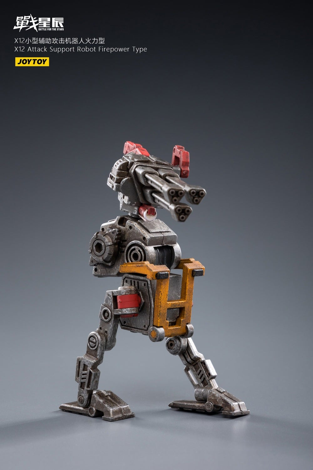 X12 Attack-Support Robot<BR>(Firepower Type - 1:18 Scale)<BR>PREORDER: ETA LATE Q2 2021