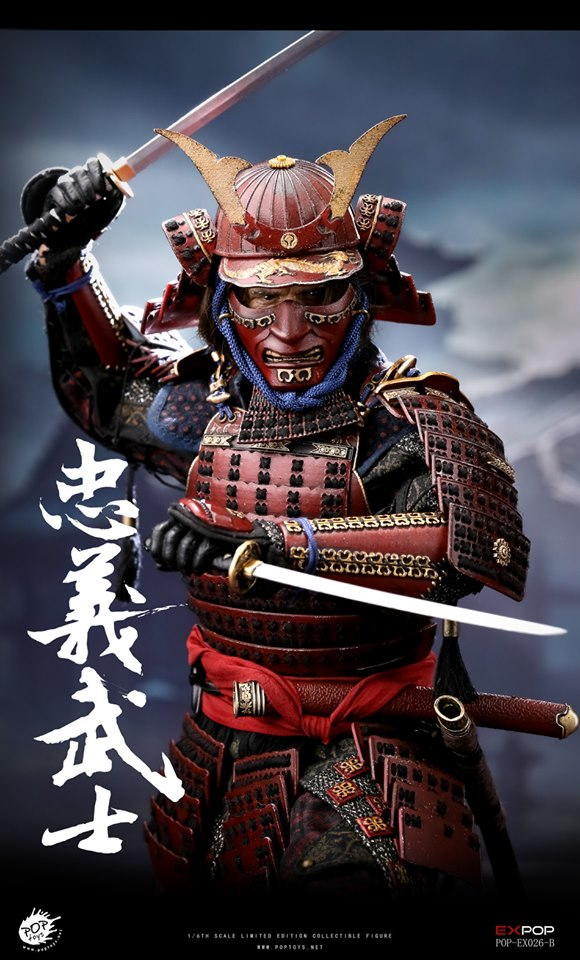 Devoted Samurai (Deluxe Version)<BR>PRE-ORDER: ETA Q1 2020