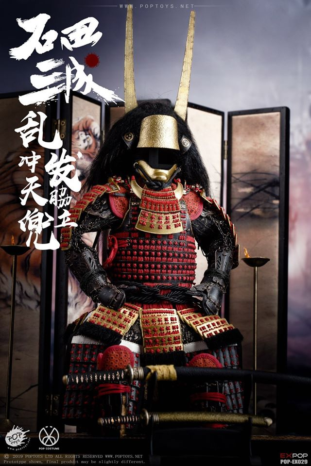 Ishida Mitsunari Red Armor & Accessories Set