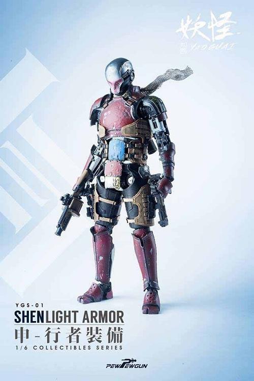 SHEN Light Armor All P...