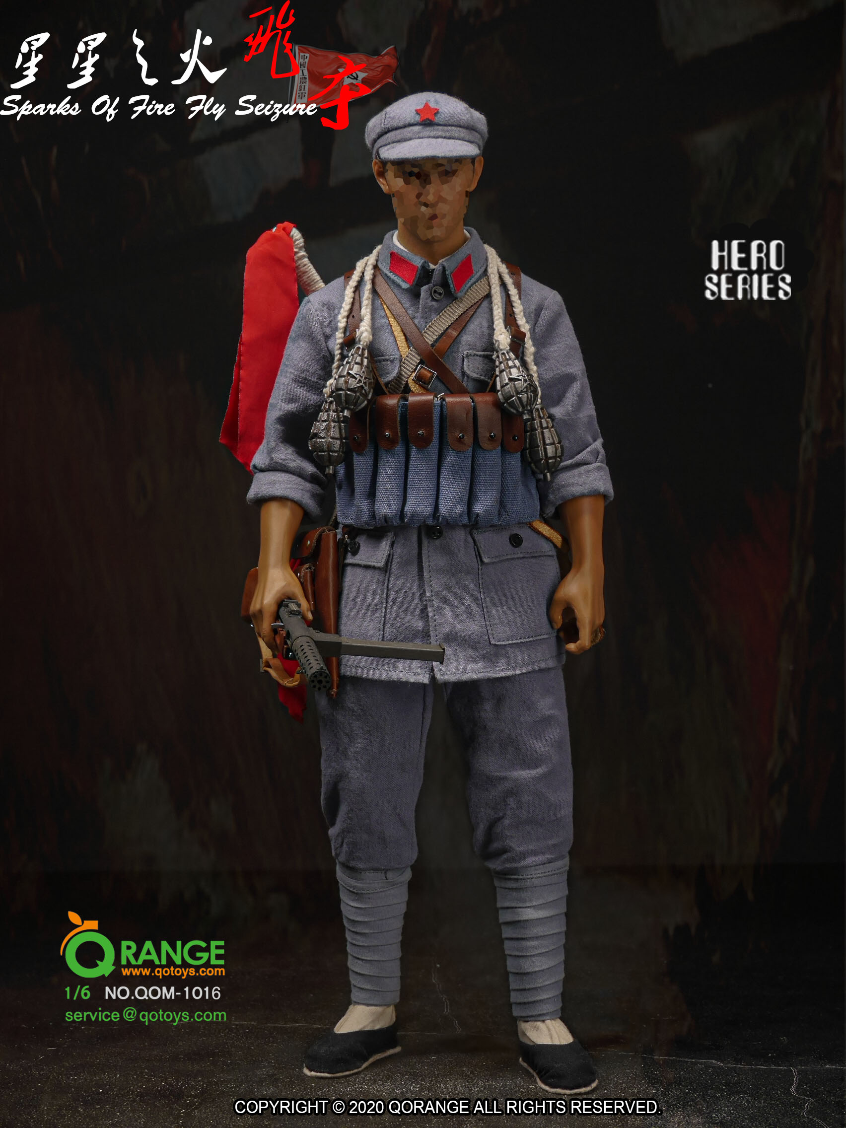 Chinese Red Army Soldier<BR>Uniform Set (Version 1)<BR>PRE-ORDER: ETA Q1 2021