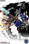 Chinese Martial Arts Female Fighter Outfit Set (Blue)<BR>PRE-ORDER: ETA Q2 2018