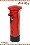 British Royal Mail Post Box<BR>PRE-ORDER: ETA Q1 2018