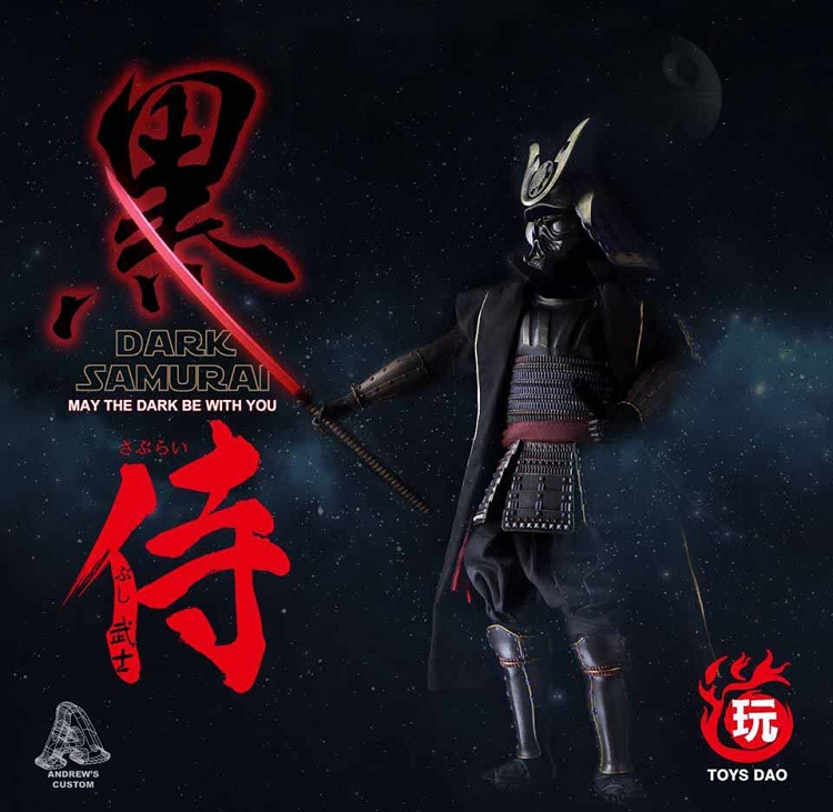 1//6 Toys Dao Ninja Suit Clothes For onesixth 12/'/' action figure RED