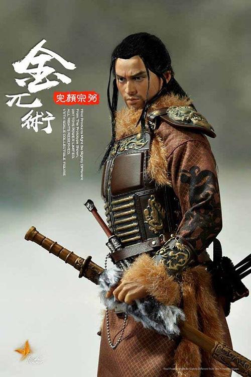 Wanyanzongbi Deluxe Figure Set 1 6 Scale Chinese Warrior