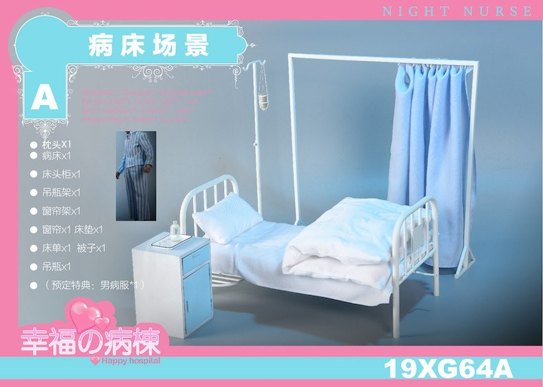 Hospital Room Set<BR>PRE-ORDER: ETA Q4 2020