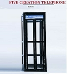 Black Telephone Booth (1:6 Scale)<BR>PRE-ORDER: ETA Q2 2021