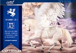 Pegasus Wings (White)<BR>