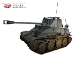 1:6 Marder III German Tank Destroyer, German Grey<BR>FREE SHIPPING<br>PRE-ORDER: ETA Q4 2021