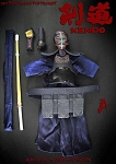 Kendo Body Armor Set (Black)<BR>PRE-ORDER: ETA Q1 2018