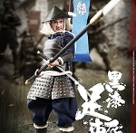 Palm Empires: Black Armor Ashigaru <BR>(1:12 Scale)