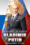 Vladimir Putin: President of Russia (Basic Version)