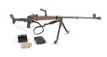 German PzB39 Anti-Tank Gun w/Ammo Boxes & Loose Rounds