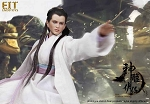 Little Dragon Maiden<BR>(The Condor Heroes)