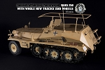 Sd. Kfz. 250/3 German Command Halftrack (Dunkelgelb Yellow/Sand with Antenna)<BR>PRE-ORDER: ETA Q1 2018