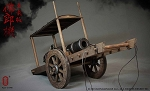 Vehicle Falconetto (Chinese Light Cannon)<BR>PRE-ORDER: ETA Q2 2018