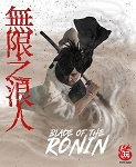 Blade of the Ronin<BR>PRE-ORDER: ETA Q2 2018