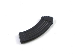 AK-47 Rifle Magazine