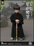 Youth Kendo Fighter<BR>PRE-ORDER: ETA Q1 2018
