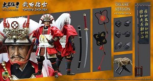 Takeda Shingen<BR>(Deluxe Edition)