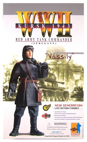 Vassily: Red Army Tank Commander, Kursk 1943