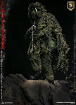 Armed Forces of the Russian Federation Sniper (Special Edition)<BR>PRE-ORDER: ETA Q1 2021