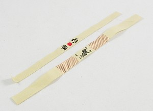 Japanese Hachimaki (Headband) & Senninbari (Thousand Stitch Belt)