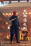 Undead Ninja Army (Blue) Box Set:<BR>Oni Mask (1:12 Scale)<BR>PRE-ORDER: ETA Q4 2021