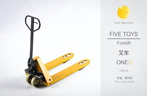 Forklift Set (Yellow/Weathered)<BR>PRE-ORDER: ETA Q1 2020