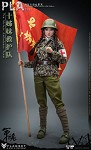 PLA Female Medic (Sino-Vietnamese Conflicts of 1979-1991)