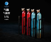 Air/Gas Tank Set 1<BR>PRE-ORDER: ETA Q1 2021