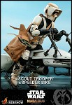 Star Wars: Scout Trooper and Speeder Bike (The Mandalorian)<BR>PRE-ORDER: ETA June 2021