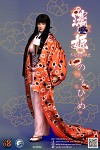 Nohime Clothing & Head Sculpt Set (Orange Uchikake)<BR>PRE-ORDER: ETA Q4 2020