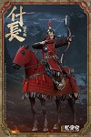 Saddlery Set (Red)<BR>PRE-ORDER: ETA Q2 2021