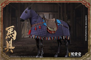 Saddlery Set (Blue)<BR>PRE-ORDER: ETA Q2 2021
