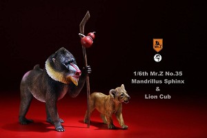 Mandrillus Sphinx & Lion Cub Set