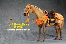Ancient Japanese Harness/Saddle Set (Orange)<BR>PRE-ORDER: ETA Q2 2021