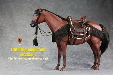 Ancient Japanese Harness/Saddle Set (Black)<BR>PRE-ORDER: ETA Q2 2021